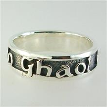 Mo Ghaol Ort Silver Ring